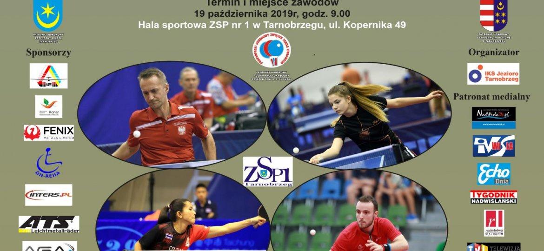 plakat turniej ALTS 2019 1400